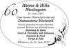 Hanne Hilla Nicolaysen