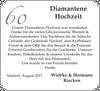 Wiebke und Hermann Riecken