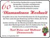 Karl-Heinz und Waltraut Pommerencke