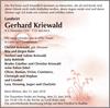 Gerhard Kriewald