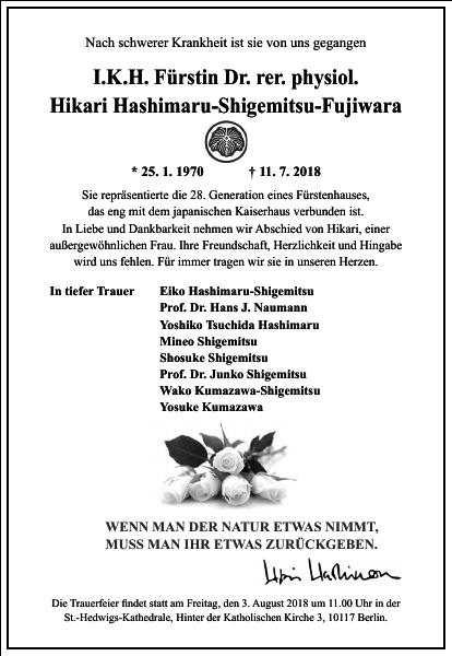 Hikari Hashimaru-Shigemitsu-Fujiwara